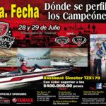 Serial Regional Centro 2012 – Tercera Fecha